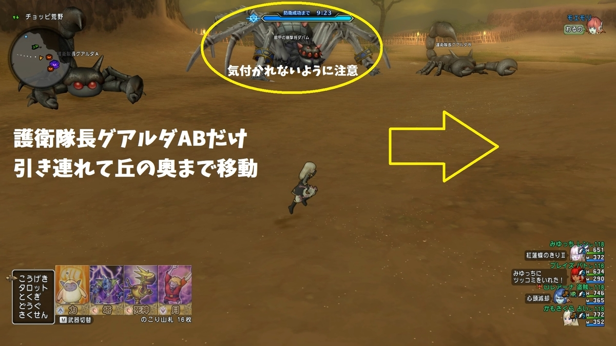f:id:kamosakura:20210531121844j:plain