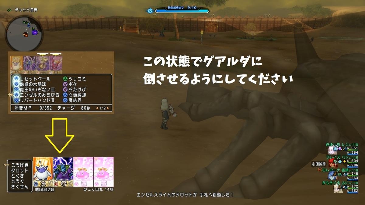 f:id:kamosakura:20210531122537j:plain
