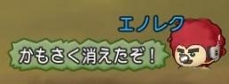 f:id:kamosakura:20210531124356j:plain
