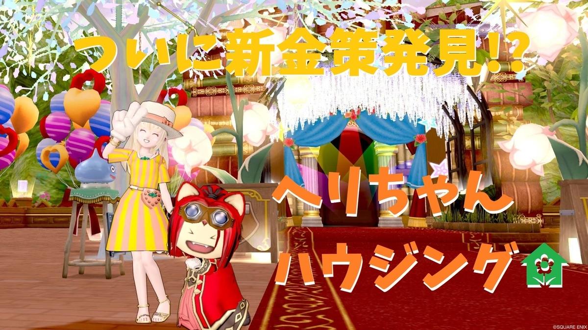 f:id:kamosakura:20210719141839j:plain