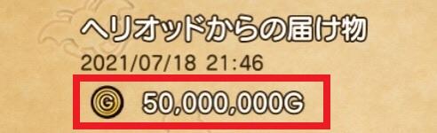 f:id:kamosakura:20210719194927j:plain