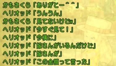f:id:kamosakura:20210719195430j:plain