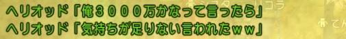 f:id:kamosakura:20210719200331j:plain