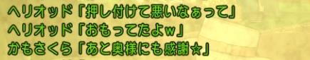 f:id:kamosakura:20210719200715p:plain