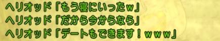 f:id:kamosakura:20210719201112p:plain