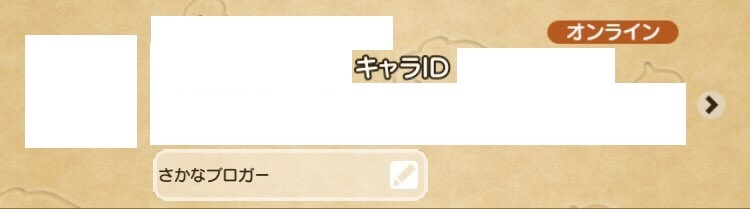 f:id:kamosakura:20210922172725j:plain