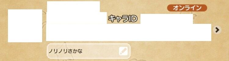 f:id:kamosakura:20210922172734j:plain