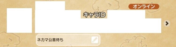 f:id:kamosakura:20210922172743j:plain