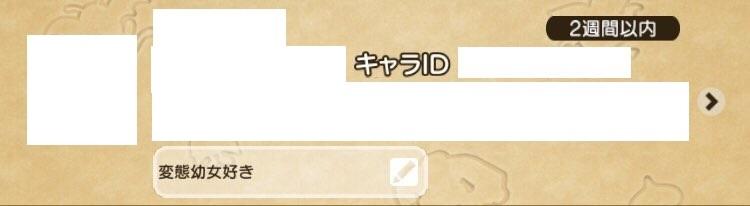 f:id:kamosakura:20210922172752j:plain