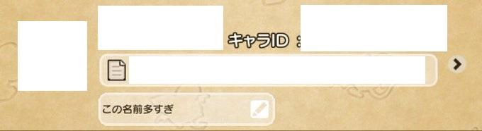 f:id:kamosakura:20210922172823j:plain