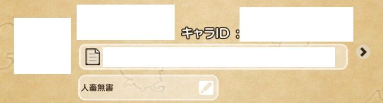 f:id:kamosakura:20210922172833j:plain