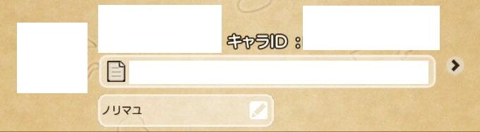f:id:kamosakura:20210922172843j:plain