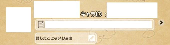 f:id:kamosakura:20210922172852j:plain