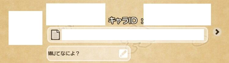 f:id:kamosakura:20210922172901j:plain