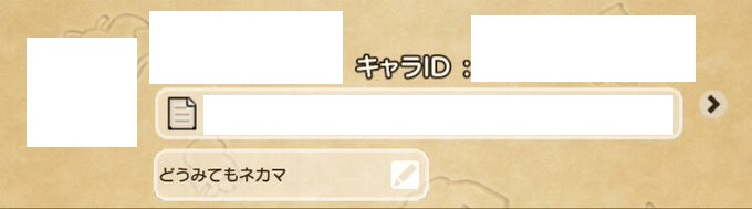 f:id:kamosakura:20210922172916j:plain