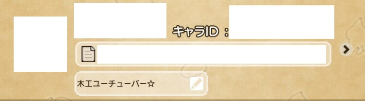 f:id:kamosakura:20210922172925j:plain
