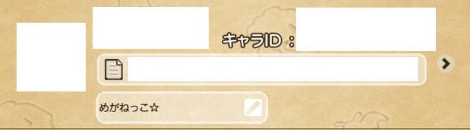 f:id:kamosakura:20210922172943j:plain