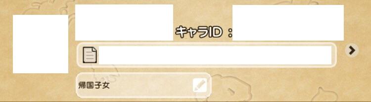 f:id:kamosakura:20210922172951j:plain