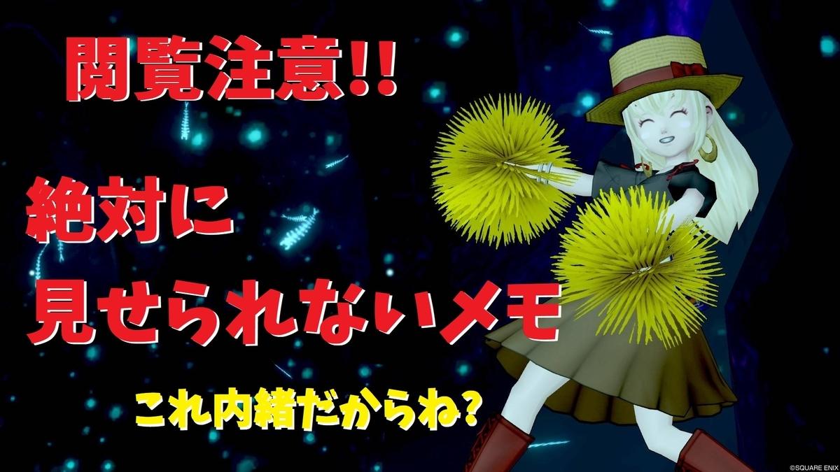f:id:kamosakura:20210922181700j:plain