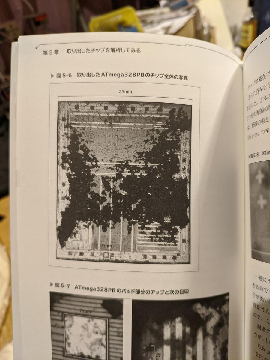 f:id:kamosawa:20200828140915j:plain