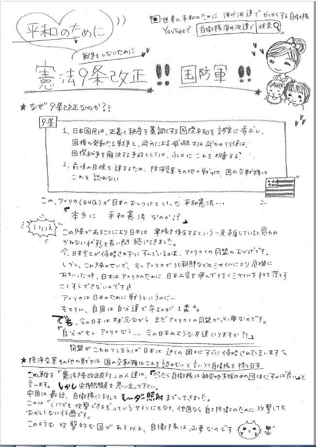 f:id:kamosuzojp207:20170227124027p:plain