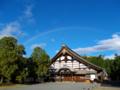京都新聞写真コンテスト 台風一過、庫裏にかかる虹