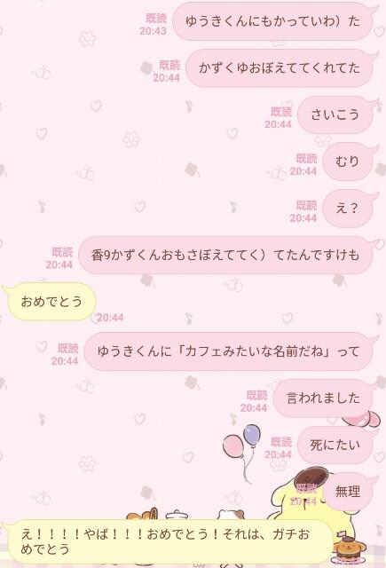 f:id:kamotaro12:20170408113518j:plain