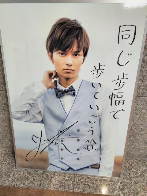f:id:kamotaro12:20170523234043j:plain