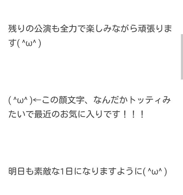 f:id:kamotaro12:20170523234321j:plain