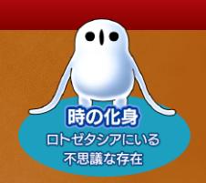 f:id:kamototsu:20170728182631p:plain