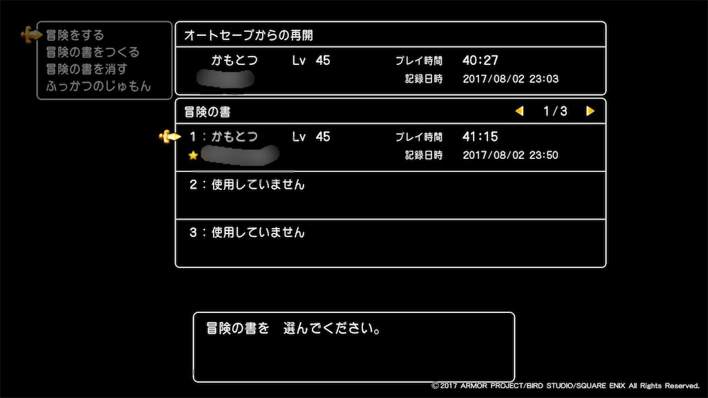 f:id:kamototsu:20170803112316j:image