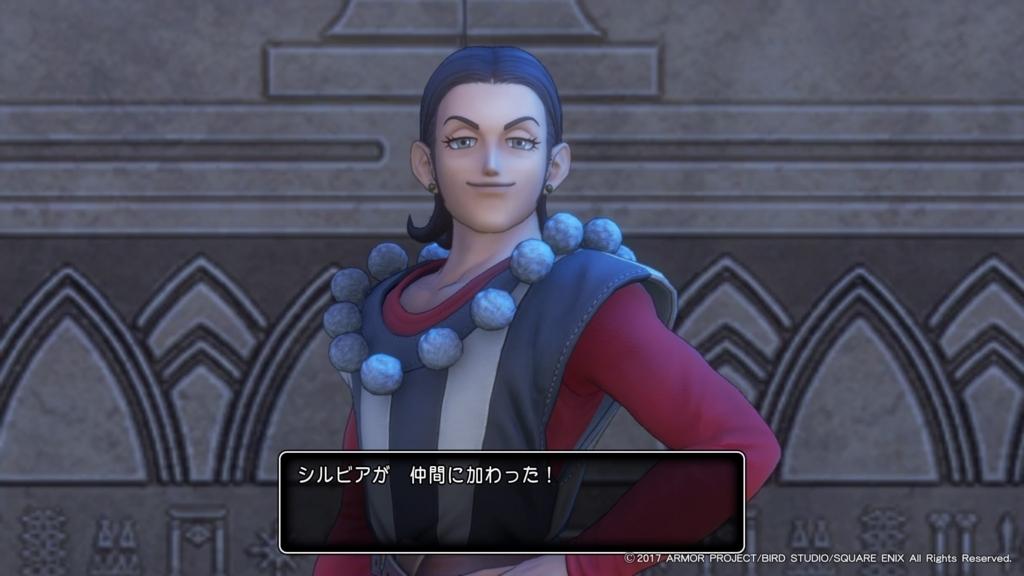 f:id:kamototsu:20170807020630j:plain