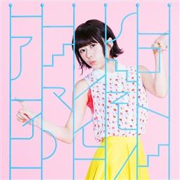f:id:kamototsu:20170831231107j:plain