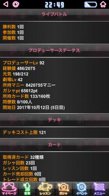 f:id:kamototsu:20171017000015p:plain