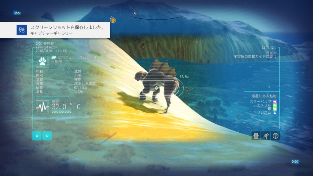 f:id:kamototsu:20180103234742j:plain