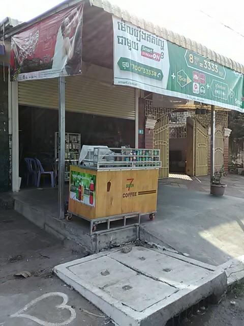 f:id:kampongcham2:20180319091649j:image