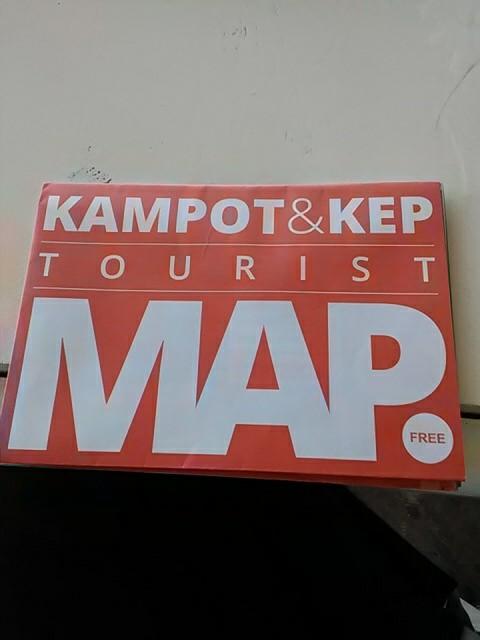 f:id:kampongcham2:20180630220951j:image
