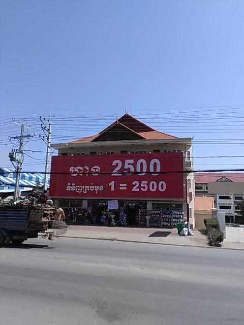 f:id:kampongcham2:20180828032314j:plain