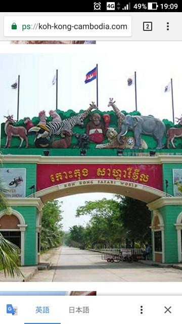 f:id:kampongcham2:20180912212549j:image
