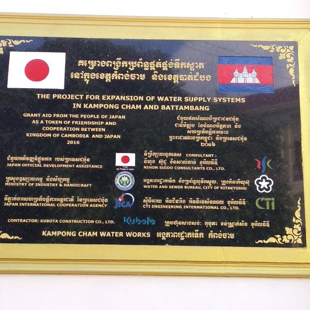 f:id:kampongcham2:20181009183239j:image