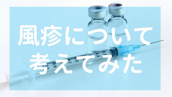 f:id:kamui-takashi:20180908231000p:plain