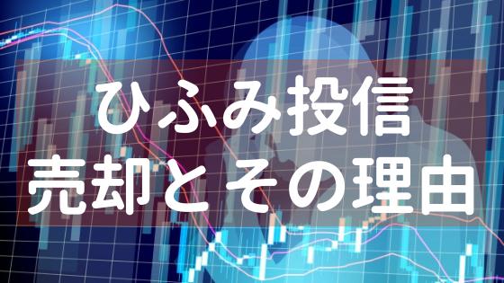 f:id:kamui-takashi:20180923213614p:plain