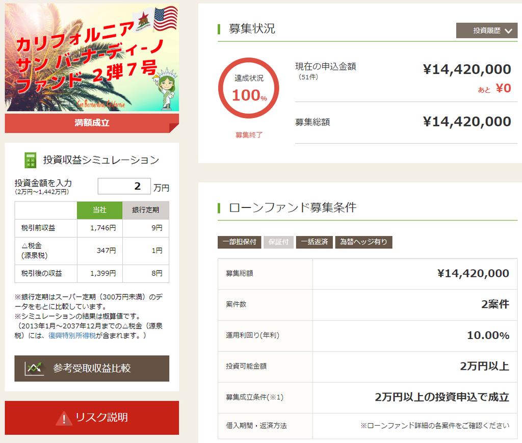 f:id:kamui-takashi:20180928230907p:plain