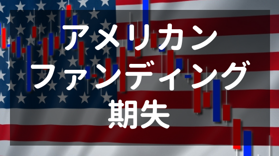 f:id:kamui-takashi:20180928225856p:plain