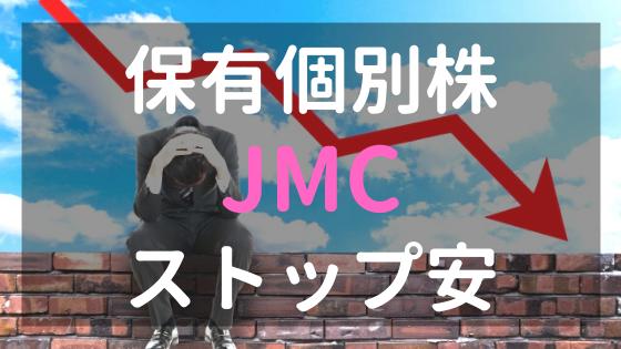 f:id:kamui-takashi:20191114211100p:plain