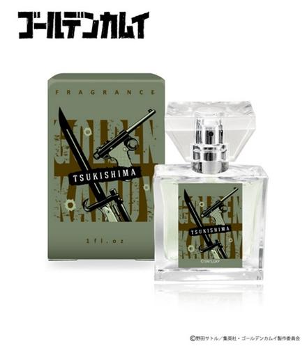 ゴールデンカムイ 月島軍曹の香水