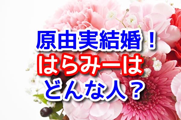 f:id:kamui23:20190927014559j:plain