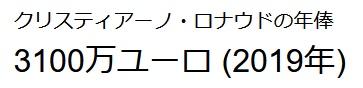f:id:kamui23:20200316002112j:plain