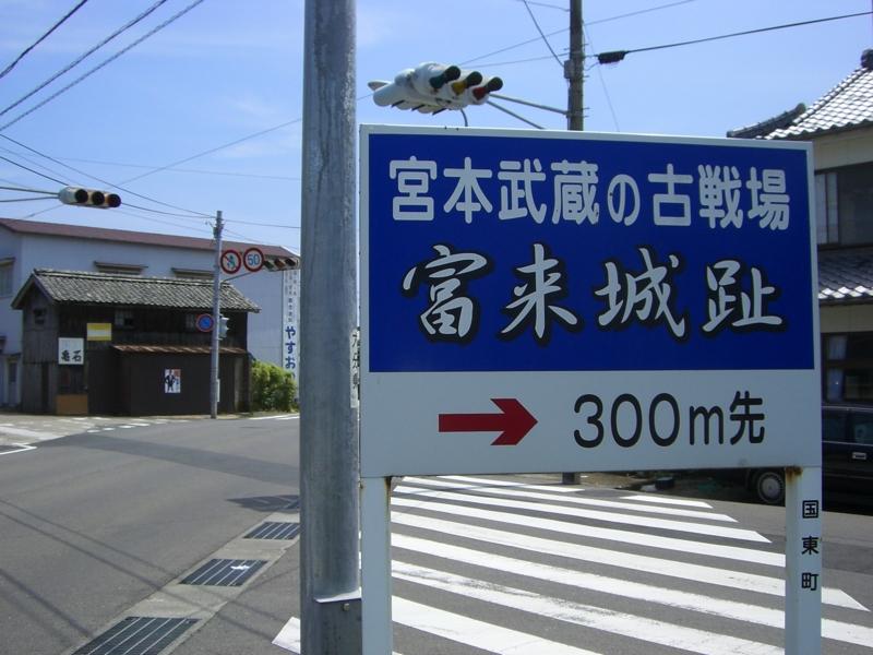 f:id:kan-emon1575:20090820121457j:plain