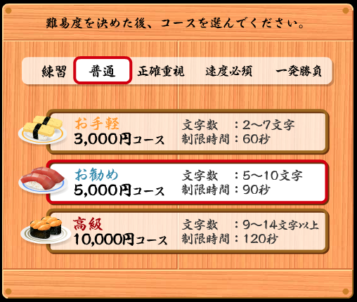 f:id:kan8pachi:20161020141436p:plain